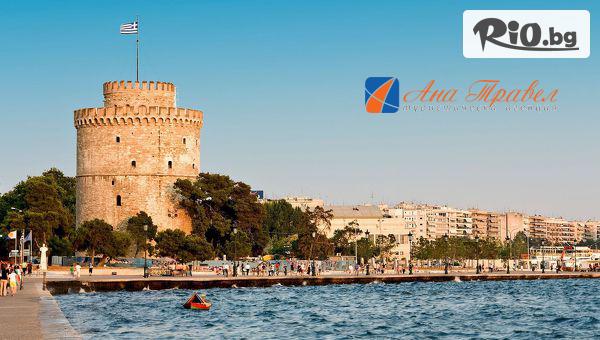 Двудневна екскурзия до Солун #1