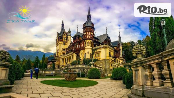 Пролетна ваканция в Румъния #1