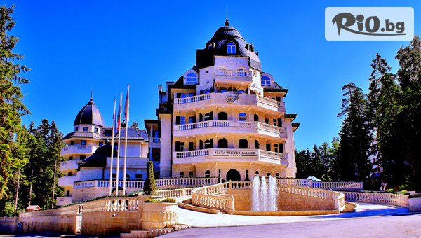 Петзвездна СПА почивка в Боровец! Нощувка със закуска + СПА и басейн, от Хотел Феста Уинтър Палас