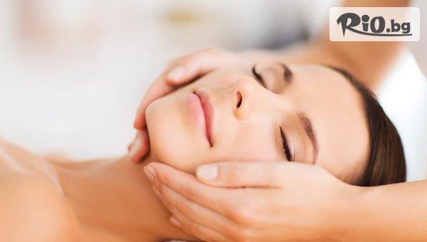 Класически масаж на лице + подхранваща маска, от Студио за красота Естетик