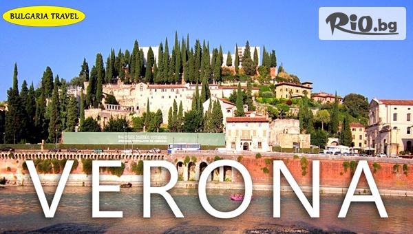 Венеция и Верона #1