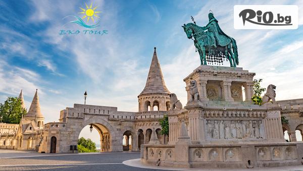 Будапеща, Виена и Нови Сад #1