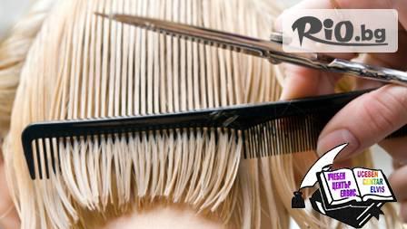 Професионален фризьорски курс за 190 лв с международна диплома от център Елвис