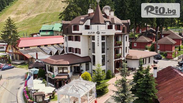 Хотел Алпин - thumb 1