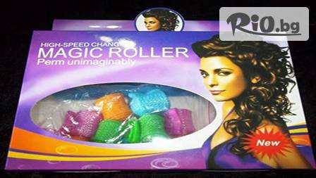 Комплект Magic Roller- следващо поколение на Magic Leverag, само за 9 лв. www.technostore777.com