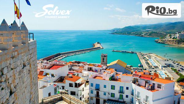 Великден в Испания #1