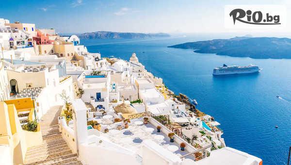 Kруиз до Гърция и Турция #1