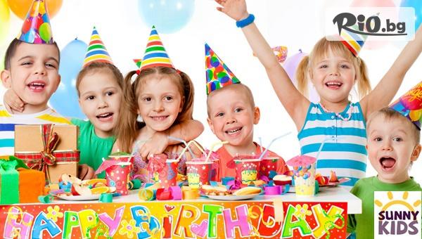 Рожден ден със Sunny kids #1