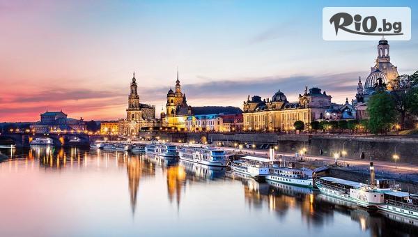 Екскурзия до Белград #1
