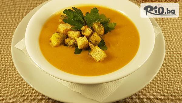 Супа и Салата