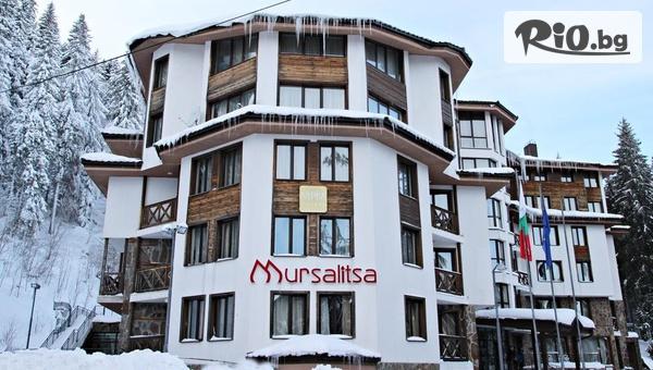 МПМ Хотел Мурсалица 3* #1