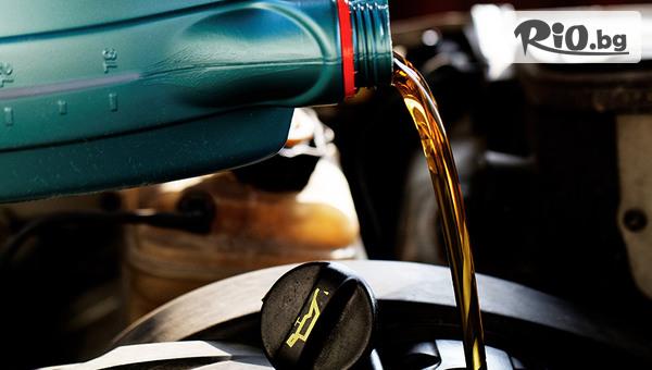 Моторно масло за автомобил