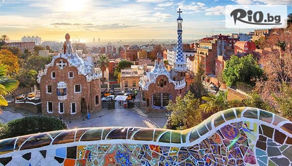 Барселона, Монако, Верона #1