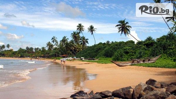 Екскурзия до Шри Ланка #1