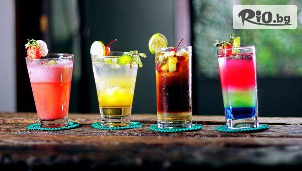 2 коктейла + ядки #1