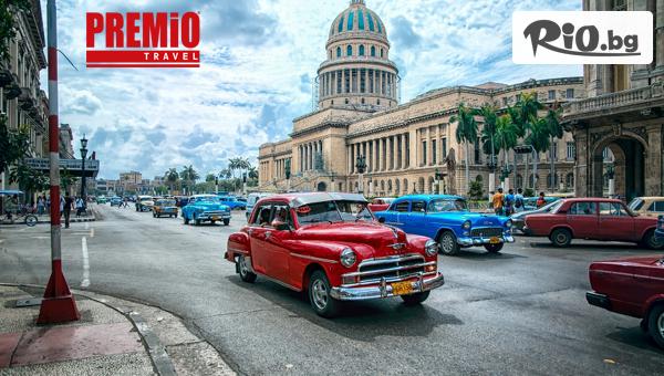 Екскурзия до Куба #1