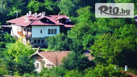 Къща за гости Болярска къща #1