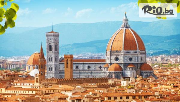 Италия, Франция и Монако #1