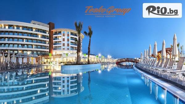 Морска почивка в Дидим, Турция #1