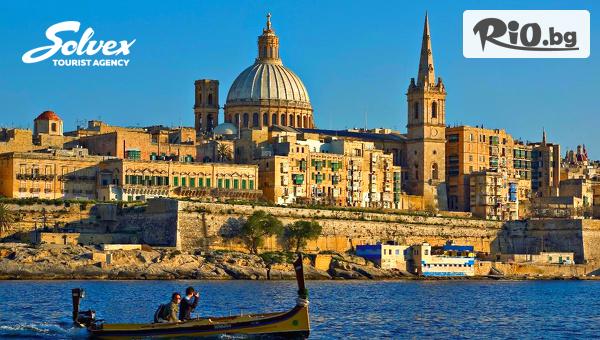 Майски празници в Малта #1