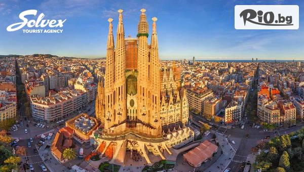 Майски празници в Барселона #1
