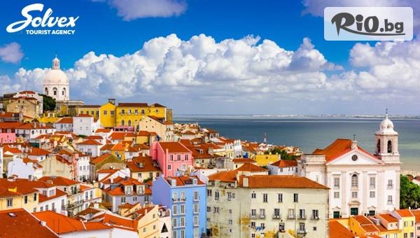 Великден в Лисабон #1