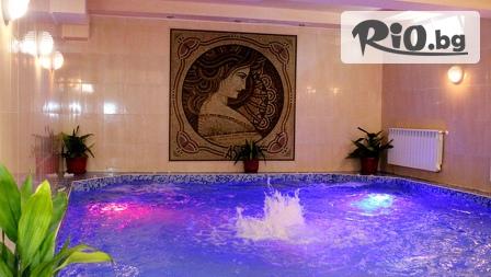 Изгодна почивка в Хисаря! 4 или 5 нощувки /едната безплатна/ за ДВАМА със закуски и вечери + басейн и релакс зона, от Хотел Астрея 3*
