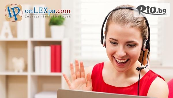 Онлайн курс по английски език ниво А1, А2 и В1, по избор + неограничен достъп до платформата, от Lex Partners