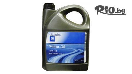 Моторно масло 5 литра #1