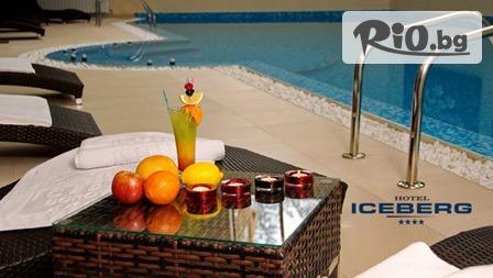 СПА уикенд в Боровец! Нощувка със закуска и вечеря за до ЧЕТИРИМА + басейн с джакузи и сауна, от Хотел Айсберг 4*