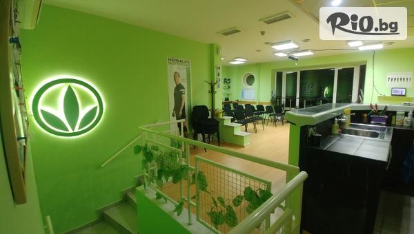 Paradise Wellness Center - thumb 4