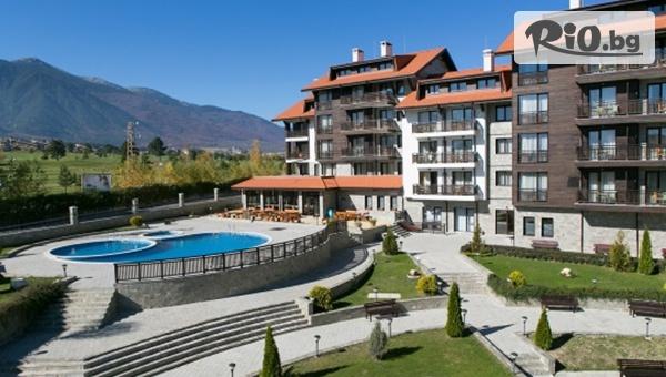 Хотел Балканско Бижу 4* #1