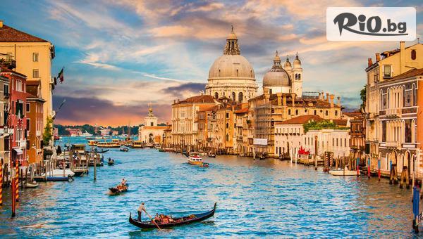 Падуа, Верона, Венеция #1