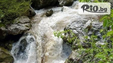 Екскурзия до ждрелото на Ерма, Власинско езеро, Брезник и Бусинци за 19 лв. на 20.10 от Глобал Тур