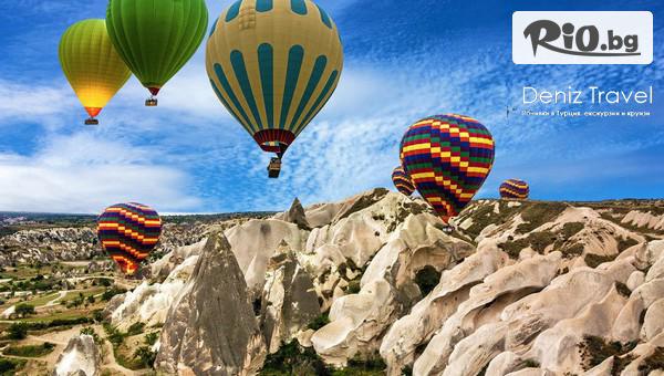 5-дневна екскурзия до Турция #1