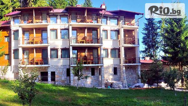 Хотел Мерджан 3*, Сърница #1