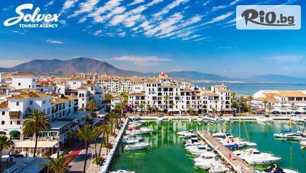 Почивка в Испания #1
