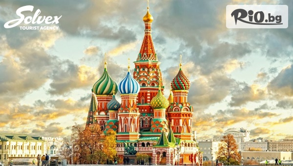 Москва и Санкт Петербург #1