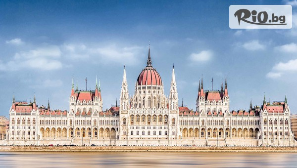 Будапеща, Гьор, Виена #1