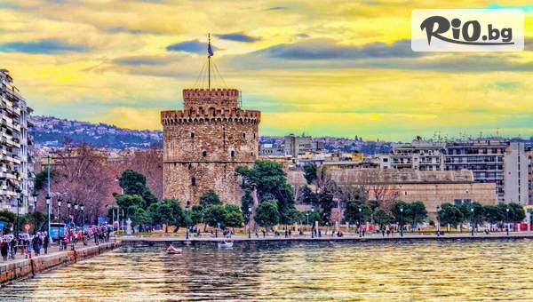 Екскурзия до Гърция #1