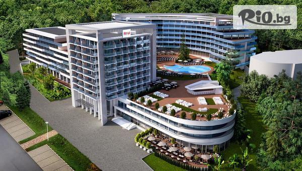 Хотел РИУ Астория 4* #1