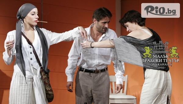 """Гледайте един от култовите спектакли на Малък градски театър Зад канала - """"Канкун"""" на 3 Декември от 19:00 часа"""