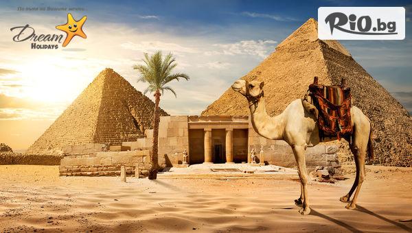 Почивка в Хургада, Египет #1