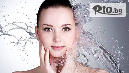 Почистване на лице и оформяне на вежди, маска и ампула за 12,49! Сияйна кожа и изразителен поглед от студио за красота Mon Amor