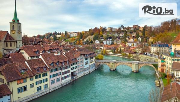 Чудесата на Швейцария #1