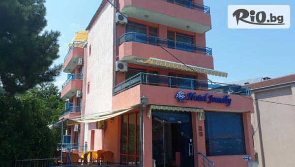 Хотел Джемелли, Обзор #1
