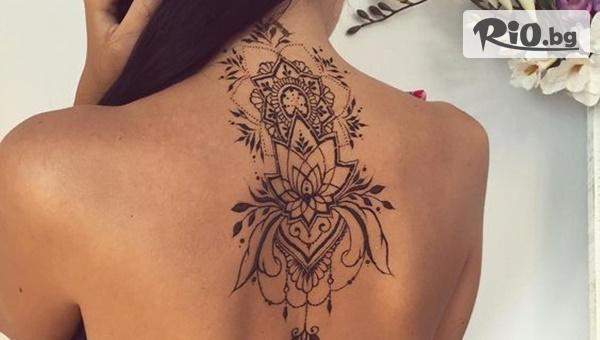 Временна татуировка с аерограф с боя или блестяща татуировка с глитър с 51% отстъпка, от Соларно студио Какао