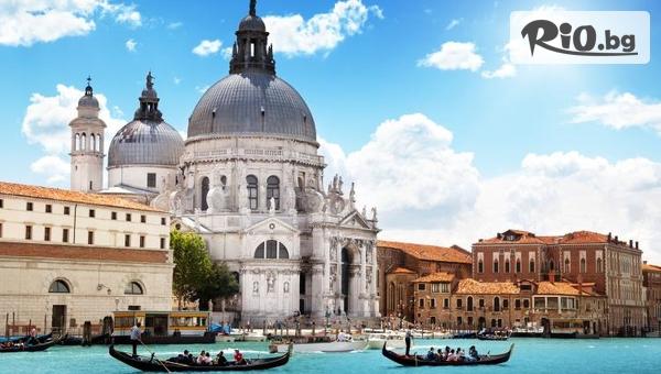 5-дневна екскурзия до Загреб, Венеция и Верона! 3 нощувки, закуски, автобусен транспорт и възможност за посещение на Сирмионе и Милано, от Ана Травел