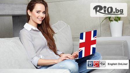 12, 24 или 36-месечен онлайн курс по английски език + сертификат с 96% отстъпка, от училище номер 1 в Европа - BLC4u.com