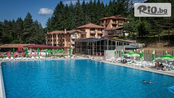 Почивка в Троянския Балкан до края на Април! Нощувка + топли минерални басейни, от Комплекс Чифлика